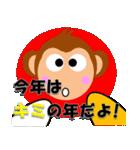 しろくま&黄熊のあけおめ(お正月)&メリクリ(個別スタンプ:17)