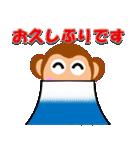 しろくま&黄熊のあけおめ(お正月)&メリクリ(個別スタンプ:18)