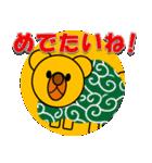 しろくま&黄熊のあけおめ(お正月)&メリクリ(個別スタンプ:19)