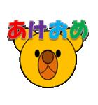 しろくま&黄熊のあけおめ(お正月)&メリクリ(個別スタンプ:20)