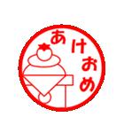 しろくま&黄熊のあけおめ(お正月)&メリクリ(個別スタンプ:22)