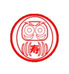 しろくま&黄熊のあけおめ(お正月)&メリクリ(個別スタンプ:23)