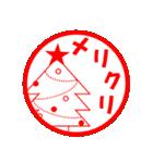 しろくま&黄熊のあけおめ(お正月)&メリクリ(個別スタンプ:24)