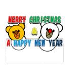 しろくま&黄熊のあけおめ(お正月)&メリクリ(個別スタンプ:25)