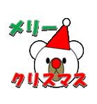 しろくま&黄熊のあけおめ(お正月)&メリクリ(個別スタンプ:26)