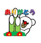 しろくま&黄熊のあけおめ(お正月)&メリクリ(個別スタンプ:28)