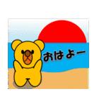 しろくま&黄熊のあけおめ(お正月)&メリクリ(個別スタンプ:29)