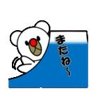 しろくま&黄熊のあけおめ(お正月)&メリクリ(個別スタンプ:30)