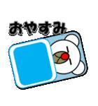 しろくま&黄熊のあけおめ(お正月)&メリクリ(個別スタンプ:31)