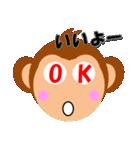 しろくま&黄熊のあけおめ(お正月)&メリクリ(個別スタンプ:33)