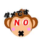 しろくま&黄熊のあけおめ(お正月)&メリクリ(個別スタンプ:34)