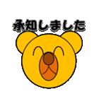 しろくま&黄熊のあけおめ(お正月)&メリクリ(個別スタンプ:35)