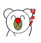 しろくま&黄熊のあけおめ(お正月)&メリクリ(個別スタンプ:36)