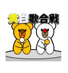 しろくま&黄熊のあけおめ(お正月)&メリクリ(個別スタンプ:38)