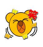 しろくま&黄熊のあけおめ(お正月)&メリクリ(個別スタンプ:40)