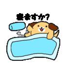 毎日干支【戌】(個別スタンプ:20)