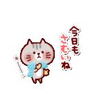 たかせゆづきのアニマルスタンプ-冬.ver(個別スタンプ:02)