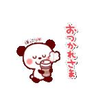 たかせゆづきのアニマルスタンプ-冬.ver(個別スタンプ:03)