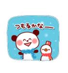 たかせゆづきのアニマルスタンプ-冬.ver(個別スタンプ:10)