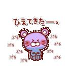 たかせゆづきのアニマルスタンプ-冬.ver(個別スタンプ:33)