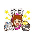 ニャン娘☆わんこ【日常セット】(個別スタンプ:01)