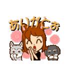 ニャン娘☆わんこ【日常セット】(個別スタンプ:04)