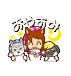 ニャン娘☆わんこ【日常セット】(個別スタンプ:05)
