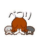 ニャン娘☆わんこ【日常セット】(個別スタンプ:16)