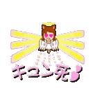 ニャン娘☆わんこ【日常セット】(個別スタンプ:24)