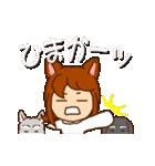 ニャン娘☆わんこ【日常セット】(個別スタンプ:31)