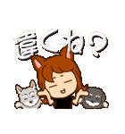ニャン娘☆わんこ【日常セット】(個別スタンプ:32)