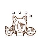 ニャン娘☆わんこ【日常セット】(個別スタンプ:35)