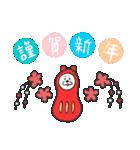 くま吉と申年のあけおめ!2016年版(個別スタンプ:02)