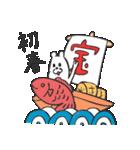 くま吉と申年のあけおめ!2016年版(個別スタンプ:03)