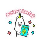 くま吉と申年のあけおめ!2016年版(個別スタンプ:04)