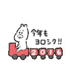 くま吉と申年のあけおめ!2016年版(個別スタンプ:07)