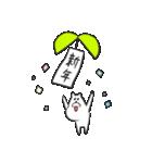 くま吉と申年のあけおめ!2016年版(個別スタンプ:08)