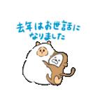 くま吉と申年のあけおめ!2016年版(個別スタンプ:10)