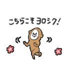 くま吉と申年のあけおめ!2016年版(個別スタンプ:11)