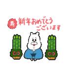 くま吉と申年のあけおめ!2016年版(個別スタンプ:12)