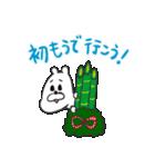 くま吉と申年のあけおめ!2016年版(個別スタンプ:13)