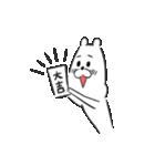 くま吉と申年のあけおめ!2016年版(個別スタンプ:16)