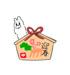 くま吉と申年のあけおめ!2016年版(個別スタンプ:18)