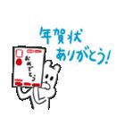 くま吉と申年のあけおめ!2016年版(個別スタンプ:20)