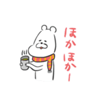 くま吉と申年のあけおめ!2016年版(個別スタンプ:21)