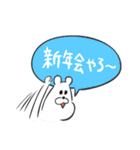 くま吉と申年のあけおめ!2016年版(個別スタンプ:26)