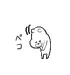 くま吉と申年のあけおめ!2016年版(個別スタンプ:27)