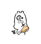くま吉と申年のあけおめ!2016年版(個別スタンプ:32)