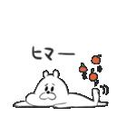 くま吉と申年のあけおめ!2016年版(個別スタンプ:33)