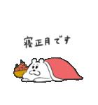 くま吉と申年のあけおめ!2016年版(個別スタンプ:36)